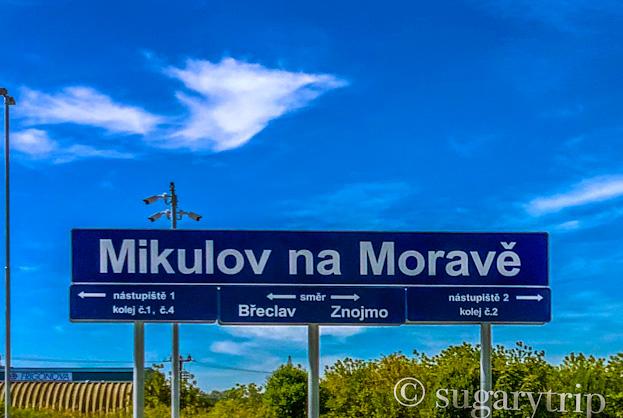 ミクロフ駅